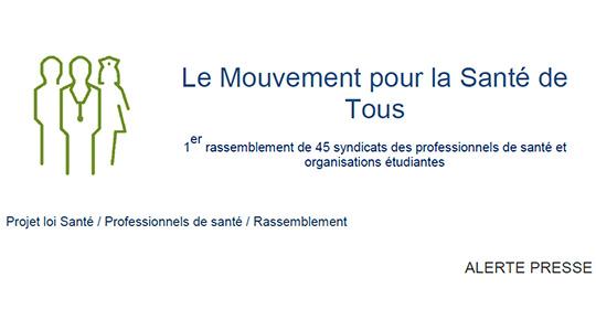 """""""Le Mouvement Pour la Santé de Tous"""" appelle les professionnels de Santé à fermer leurs cabinets le samedi 14 mars"""