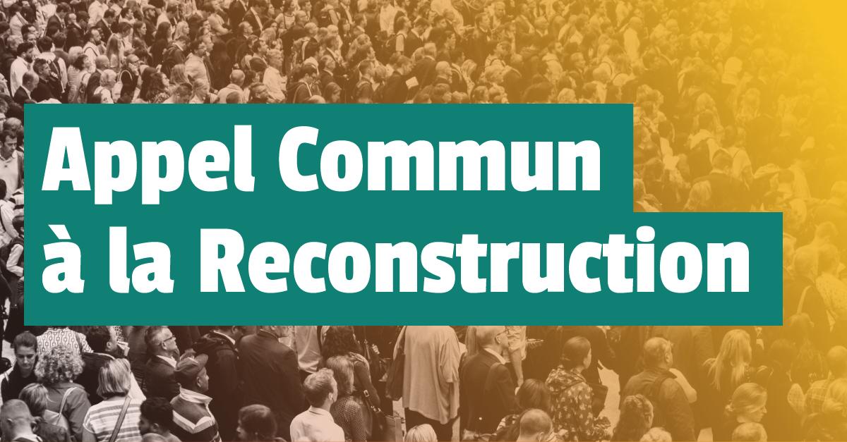 Appel commun à la reconstruction : convergence infirmière s'engage !